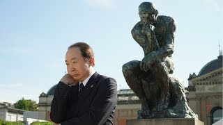 11月13日(月) よる8時 月曜名作劇場『赤かぶ検事奮戦記 7 』 3億円が当...