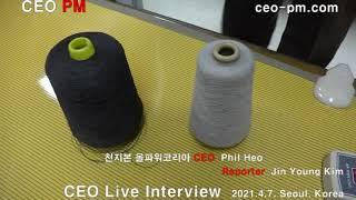 전자파 없는 전기매트-천지본올파워코리아 - CEO 허필…