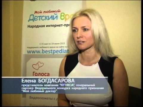 Медицинский центр ВРАЧ Ъ в Ростове-на-Дону