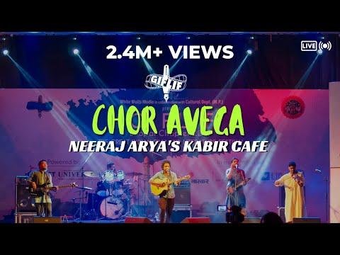Kabir Cafe | Chor Aavega | GIFLIF