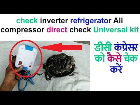 Universal kit DC refrigerator inverter series compressor direct check on