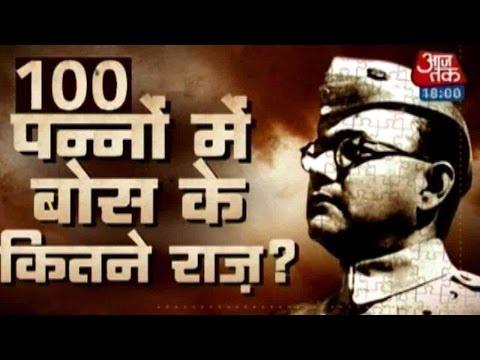 India Declassifies Secret