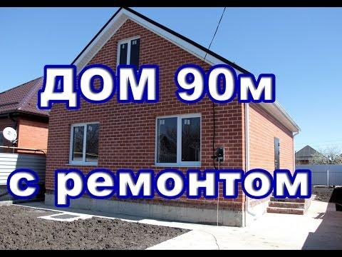 Первое Агентство Недвижимости. ООО ПАН. - Квартиры в