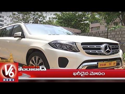 10 PM Hamara Hyderabad News | 18th May 2018 | V6 Telugu News