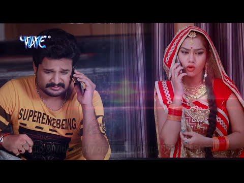 Piyawa Se Pahle Hamar Rahlu_Ritesh Panday - Bhojpuri Song - पियवा से पहले हमार रहलु - Ritesh Pandey