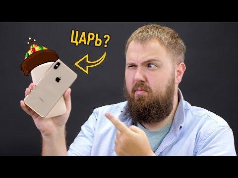 Лучший Power Bank для iPhone?