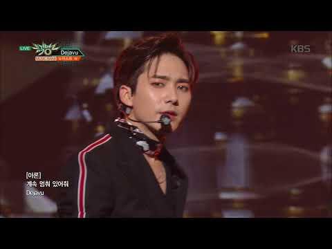 뮤직뱅크 Music Bank - Dejavu - 뉴이스트W(NU'EST W).20180706