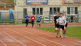 """На стадионе """"Торпедо"""" состоялись соревнования по легкой атлетике среди школ города"""