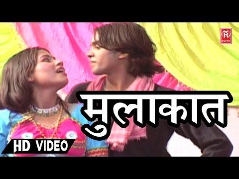 सुपर हिट हॉट गजल | दो दिलो की मुलाकात होगी | Sayra Bano Faijabadi | New Hot Gajal Song