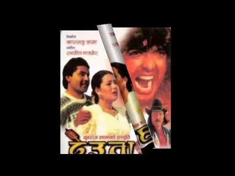 Nabole Othale Ke Bhora Nepali Old movie Deuta Mp3 Songs