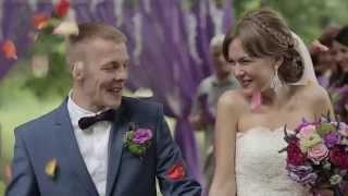 Идеальная свадьба в Твери - Юля и Сережа