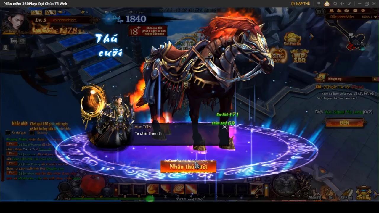 chơi thử game đại chúa tể web trang game 360 game MMORPK