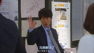 好評を得ているテレビドラマ『家売るオンナ』の中の屋代課長役を演じた...