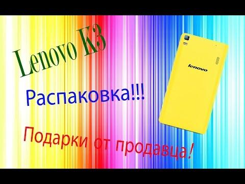 Lenovo k3 note (Леново К3). Распаковка посылки с АлиЭкспресс.