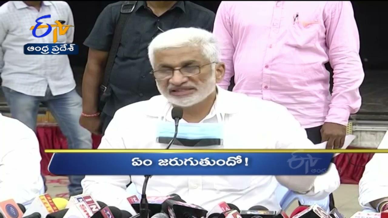 Download 6 AM   Ghantaravam   News Headlines   15th Sep 2021   ETV Andhra Pradesh