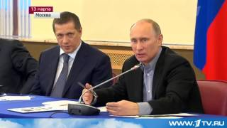 1 канал - В.Путин о платном образовании в РФ