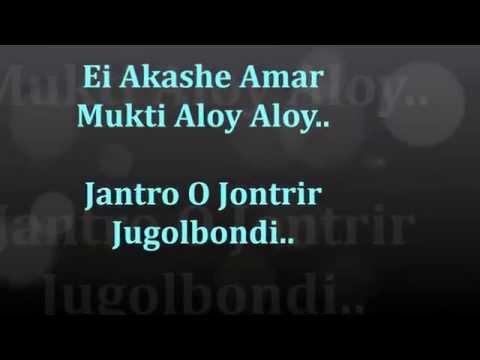 Ei Akashe Aamar Mukti -- Harmonica & Vocal By SHIBASHIS ACHARYA