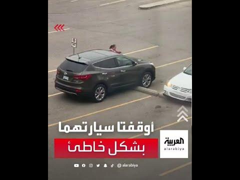 امرأة كندية تقوم بنفس الخطأ وتتسبب في تحطيم مقدمة سيارتها  - 20:54-2021 / 7 / 30