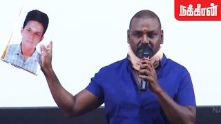 Raghava Lawrence Emotional Speech on student dead in Jallikattu Protes