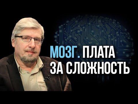 Сергей Савельев. Наука