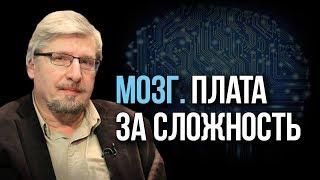 Сергей Савельев. Наука скрывает реальность
