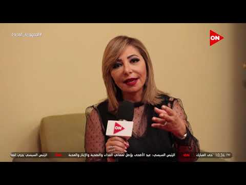 كلمة أخيرة - لقاء مع الفنانة داليا البحيري و المخرج تامر كرم  - 02:53-2021 / 7 / 20