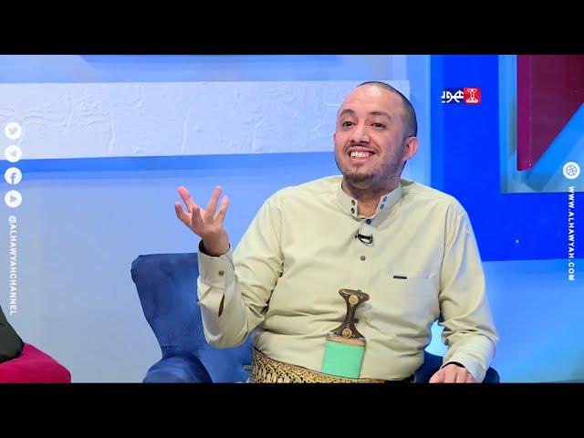 التاسعة والناس | جمعية 26 سبتمبر السكنية .. وجع مستمر | قناة الهوية
