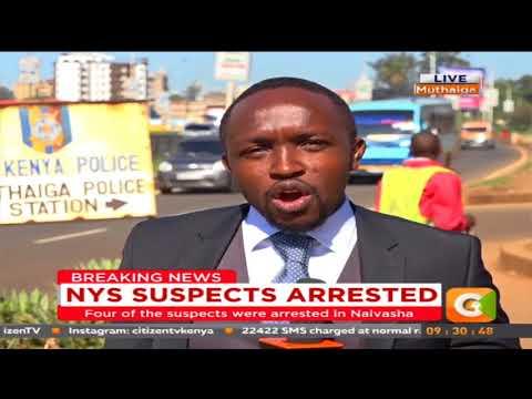 CITIZEN EXTRA: PS Lilian Omollo And DG Richard Ethan Ndubai Arrested