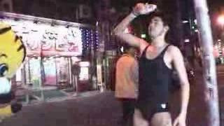 2007.1.8 pm8:20 @HIROSHIMA.YAGENBORI St. 老人福祉施設つくしんぼ wi...