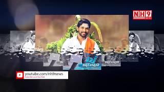 allu arjun duvvada jagannadham 3rd song teaser release date dj songs dil raju nh9 news
