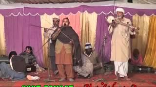 five star dvd basrian & dinga kharian gujrat desi punjabi bali jatti khawaspur lalamusa 15