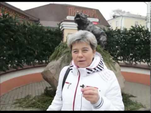 В Ярославле отметили день медведя
