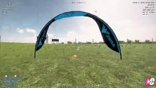 Drohne Simulator Wiki - Woxy