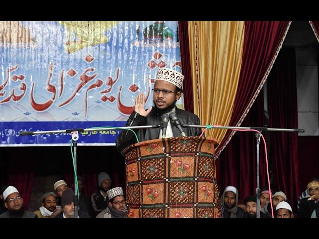 Majma' al-Sulook Aur Shah Safi Academy Ki Ilmi Matbooat Ka Taruf