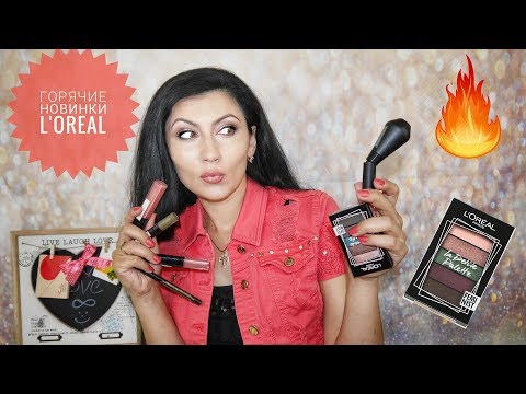Новинки LOreal. HOT тушь Unlimited Mascara, мини-палетки