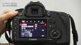 アスペクト比を変える方法Canon@カメラの使い方