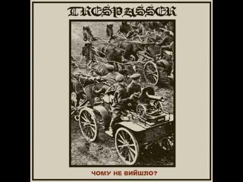 Tresspasser - To The Barricades (2019) Mp3