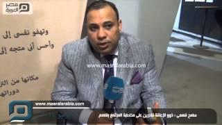 مصر العربية |  سامح فهمى : ذوو اﻹعاقة قادرين على مخاطبة المجتمع بفنهم