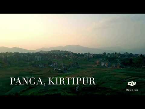 Panga Kirtipur, Whooppee Land, Drone Video