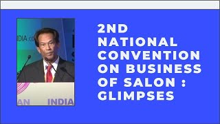2nd National Convention on Business of