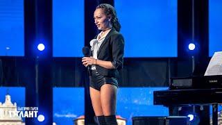Мария Бонева | Кастинги | България търси талант 2021