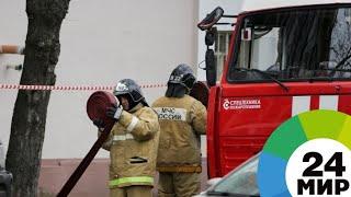 Казахстанский подросток вынес из огня соседей - МИР 24