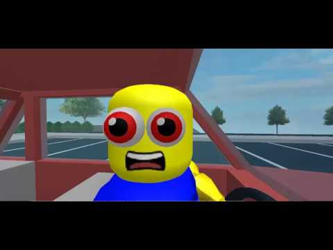 Get Out Of My Car Now Roblox Id