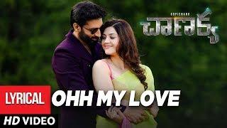 ohh-my-love-al-song-chanakya-movie-gopichand-mehreen-thiru-sricharan-pakala