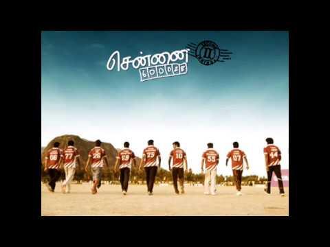 | Chennai 600028 | | II Innings | |...