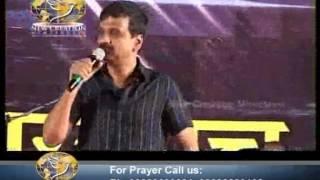 P S  Rambabu (Evangelist Rambabu) English to Marathi Epi 3