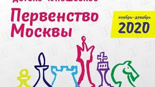 Фото Первенство Москвы онлайн среди юношей до 15 лет 5 тур