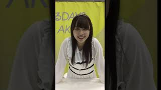 「ジワるDAYS」劇場盤発売記念 大握手会 2019年4月30日(火・祝...