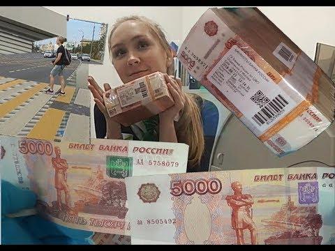 Пять миллионов рублей, распаковка кирпича самого крупного номинала банкнот России - 5000 рублей