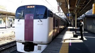 JR東日本215系 ホリデー快速ビューやまなし 甲府駅 発車シーン [2018/10/20]